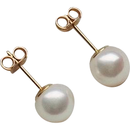 Vintage 14K Gold Cultured Pearl Stud Earrings