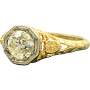Estate 18K Jabel 1.03 CT Old European Cut Diamond Filigree Ring