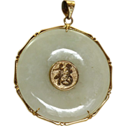 Estate 14 K Mutton Fat Jade Pendant