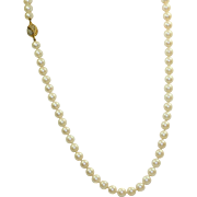 "Estate 14 K 24"" 8 mm Pearl Necklace with Diamond Clasp"