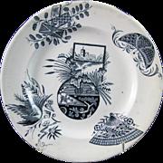 Victorian Aesthetic Transferware Plate - Scotland 1880s
