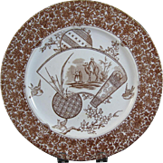 Aesthetic Brown Transferware Christmas Themed Plate - 1882
