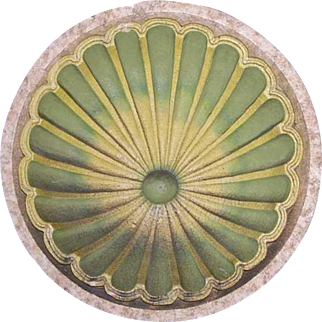 American Teco Glazed Terracotta Roundel Shell from a Theater