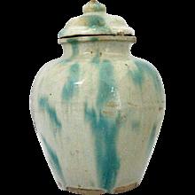 Chinese Hunan Glazed Pottery Ginger Jar