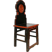 Chinese Yunnan Province Applewood Side Chair
