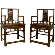 Pair of Chinese Walnut Armchairs