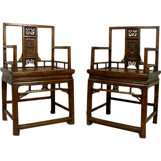 Pair of Chinese Walnut Armchairs
