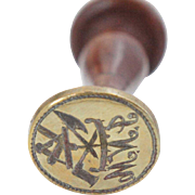 Continental Treen Handled Brass Wax Seal Stamp