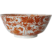Chinese Export Iron Red Porcelain Bowl