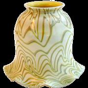 American Steuben Carder Period Art Glass Gold Lamp Shade