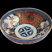 Vintage Japanese Imari Porcelain Bowl