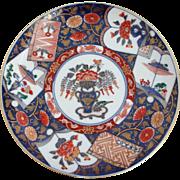 Vintage Japanese Imari Porcelain Plate