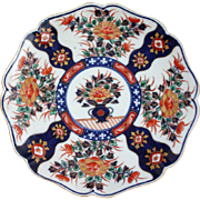 Large Japanese Imari Porcelain Scalloped Edge Plate