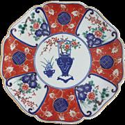 Large Vintage Japanese Imari Porcelain Plate