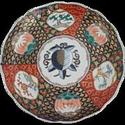 Large Japanese Imari Porcelain Plate