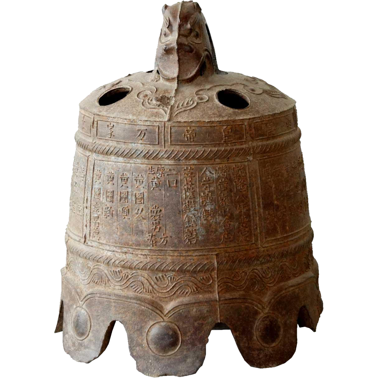 Chinese Late Ming Dynasty Iron Temple Bell