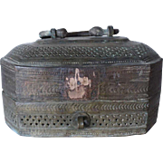Small Indian Pierced Brass Box