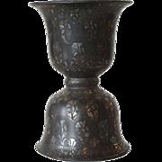 Indian Mughal Silver Inlaid Bidri Bell-Shaped Spittoon (Peekdaan/Thookadaan)