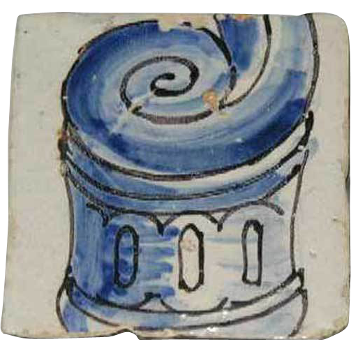 Portuguese Baroque Period Tin Glazed Ceramic Tile (Azulejo) (Sample, several available)