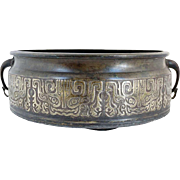 Chinese Bronze Censer Bowl