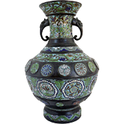 Chinese Champleve Enamel Urn