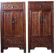 Pair of Chinese Elm Side Cabinets with Calligraphy
