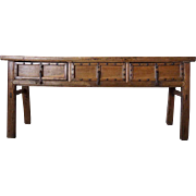 Chinese Elm Console/Sideboard Table