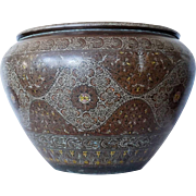 Persian Niello Floral Engraved Planter Urn