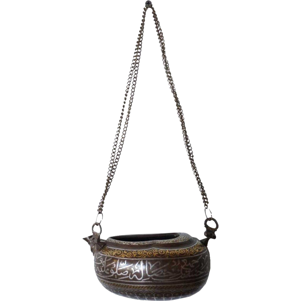Persian Gold and Silver Inlaid Hanging Oil Lamp