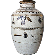 Early Chinese Brown and Cream Glazed Pottery Wine Urn