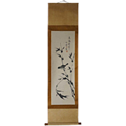 Japanese Ink Brush (Sumi-e) Hanging Scroll Painting (Kakejiku)