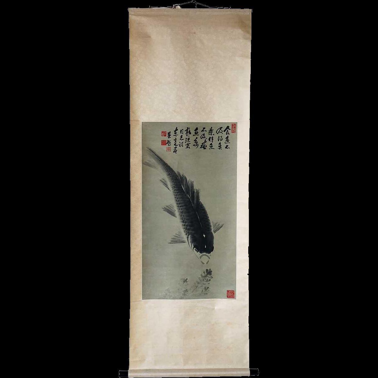 Japanese Ink on Paper Vertical Hanging Scroll (Kakejiku) Painting of Koi