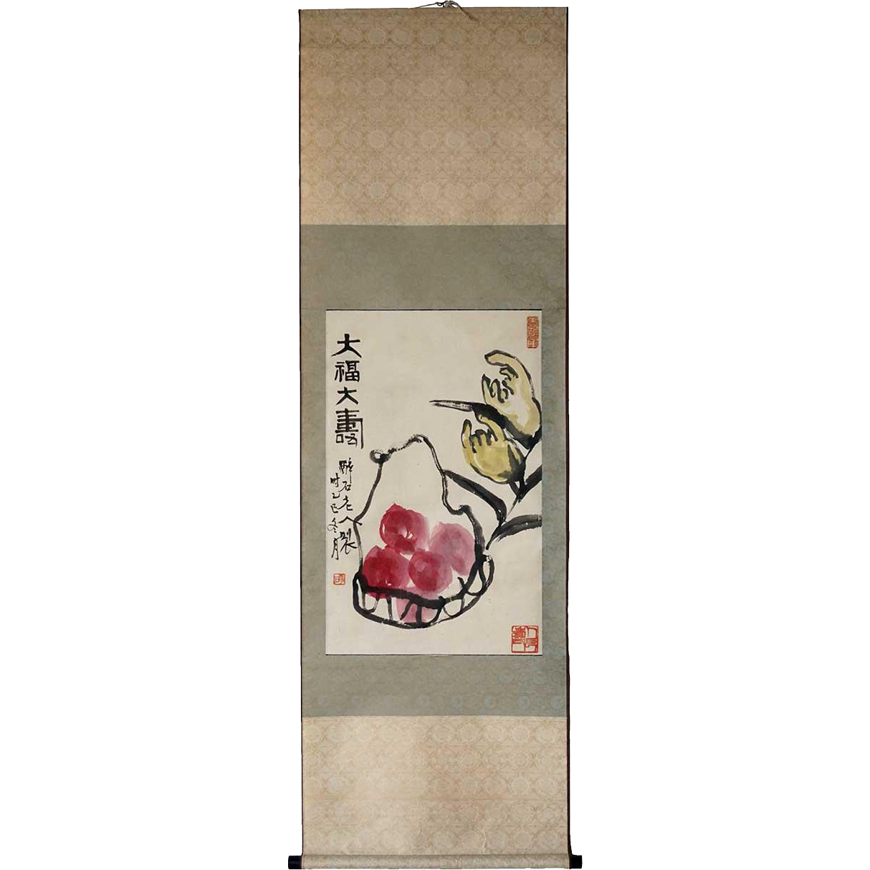Japanese Vertical Hanging Scroll (Kakejiku) Painting on Paper of a Fruit Basket