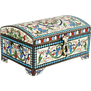 Small Russian Ivan Saltykov Gilt Silver and Cloisonne Enamel Domed Casket