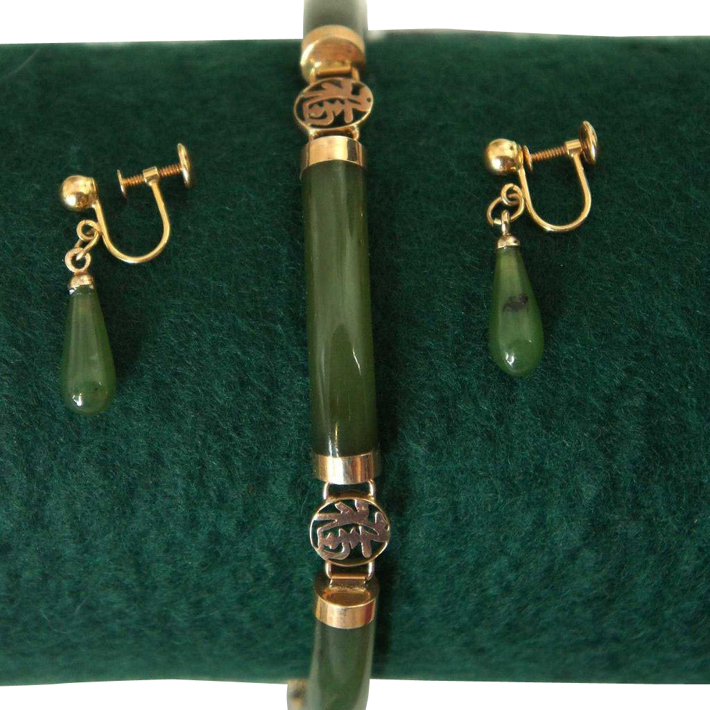 Chinese Jade and 14k Gold Bracelet and Earrings Set