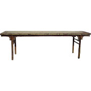 Chinese Shanxi Province Pine Altar Table