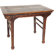 Chinese Southern Elm Games Table