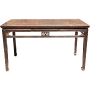 Chinese Lacquered Wood Console Table