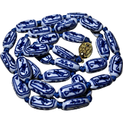 Vintage Chinese Porcelain Bead Necklace - 25 inches - 17mm x 10mm Oblong beads