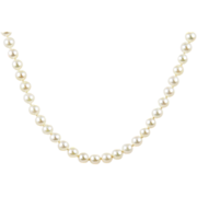 Akoya White Cultured Pearl Matinee Necklace 14Kt Gold Clasp