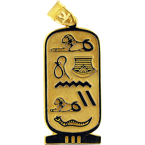 14K Yellow Gold Hieroglyphics Design Pendant