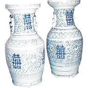 Monumental Pair of Blue and White Asian Vases
