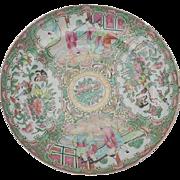 Antique Famille Rose Bowl, Mandarins, Geishas, Flowers, Butterflies, and Birds
