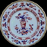 10 Royal Doulton Dinner Plates, Imari Design, 1930s
