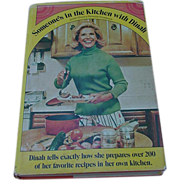Vintage Dinah Shore Cookbook, 1971