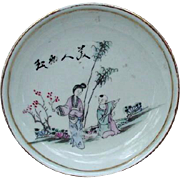 Early Chinese Porcelain Dish with Figural Decoration