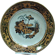 "19th C. Lusterware Plate, ""Pajong"" Pattern, Petrus Regout, Holland"