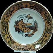 "19th C. Lusterware Plate, ""Pajong"" Pattern, Petrus Regout, Holland"