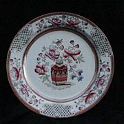 Maastricht Holland Lustreware Plate, Oriental Influence, Flora Pattern