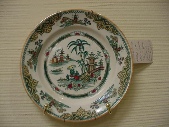 "Maastricht, Holland ""Hong"" Luster Decorated Plate"